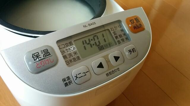 f:id:wakuwakusetuyaku:20170521141222j:image