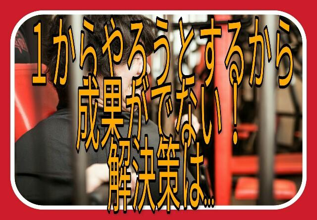 f:id:wakuwakusetuyaku:20170522071702j:image
