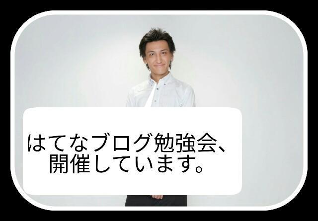 f:id:wakuwakusetuyaku:20170524131012j:image