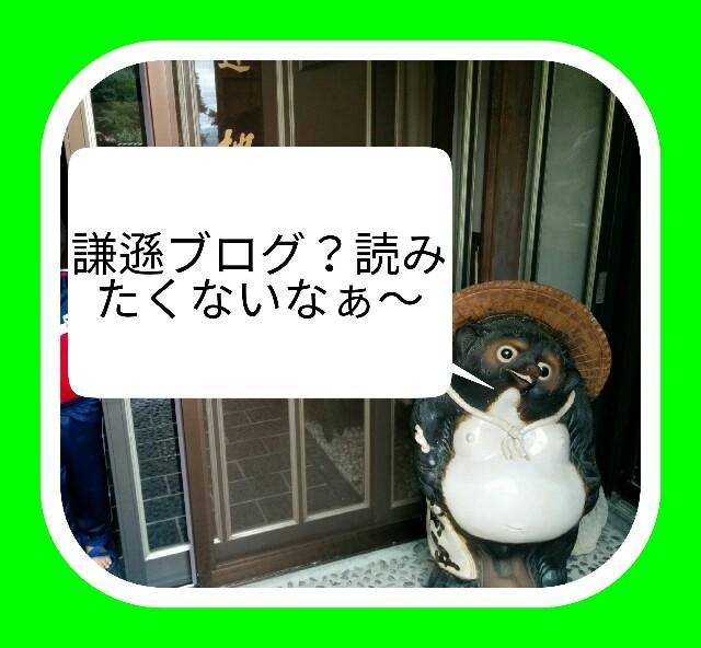 f:id:wakuwakusetuyaku:20170528073744j:image