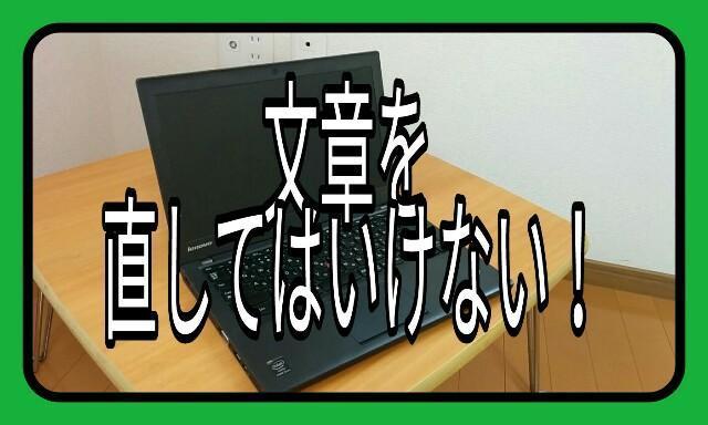f:id:wakuwakusetuyaku:20170601061253j:image