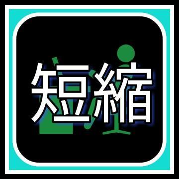 f:id:wakuwakusetuyaku:20170603000358j:plain