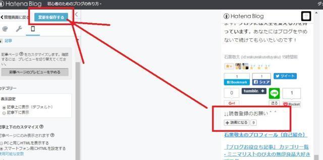 f:id:wakuwakusetuyaku:20170603211628j:plain