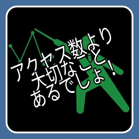 f:id:wakuwakusetuyaku:20170603232622j:image