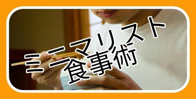 f:id:wakuwakusetuyaku:20170604171733j:image
