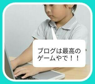 f:id:wakuwakusetuyaku:20170606060745j:image