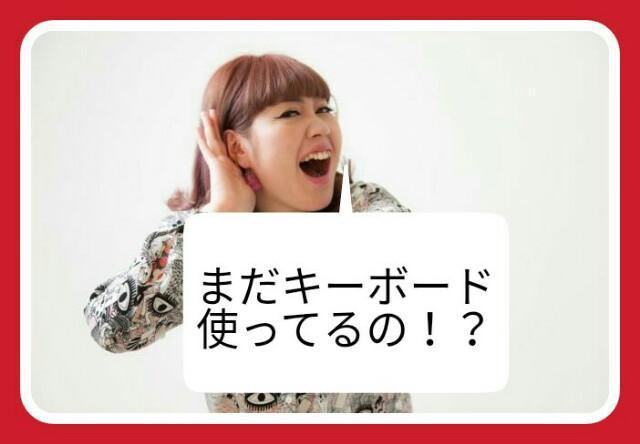 f:id:wakuwakusetuyaku:20170606071219j:image