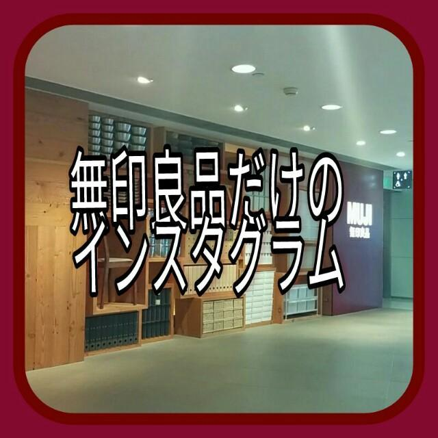 f:id:wakuwakusetuyaku:20170606223242j:image