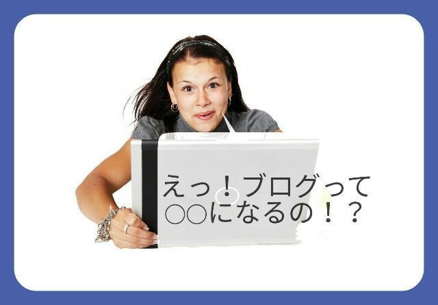 f:id:wakuwakusetuyaku:20170608065705j:image