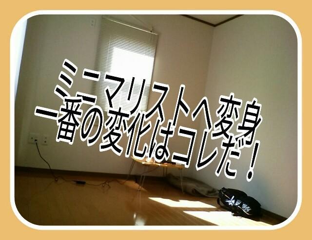 f:id:wakuwakusetuyaku:20170608071811j:image