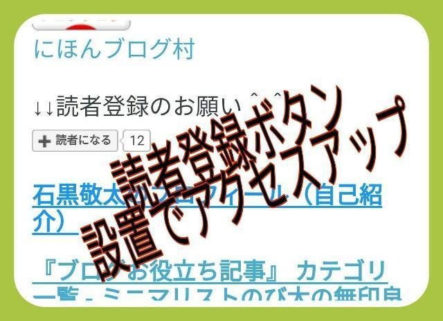 f:id:wakuwakusetuyaku:20170609061553j:image