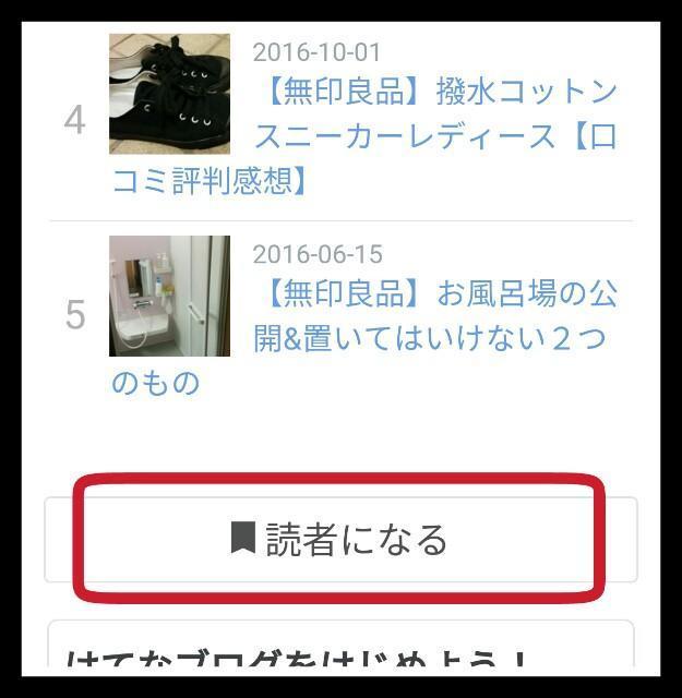 f:id:wakuwakusetuyaku:20170609175745j:image