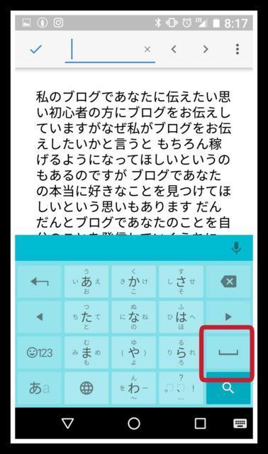 f:id:wakuwakusetuyaku:20170611084308j:plain