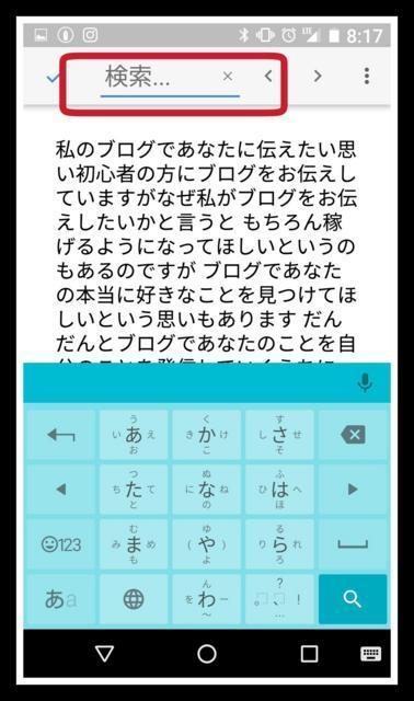 f:id:wakuwakusetuyaku:20170611084309j:plain