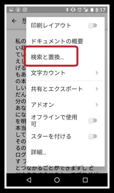f:id:wakuwakusetuyaku:20170611084310j:plain