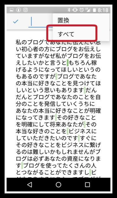 f:id:wakuwakusetuyaku:20170611084311j:plain