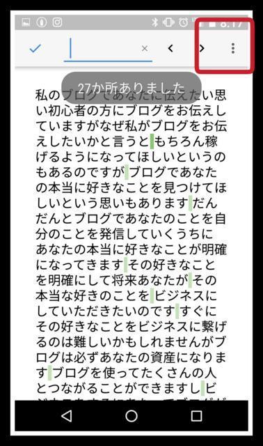 f:id:wakuwakusetuyaku:20170611084312j:plain