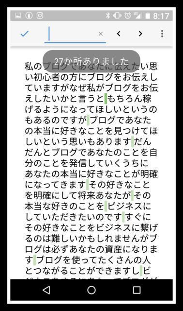 f:id:wakuwakusetuyaku:20170611084313j:plain