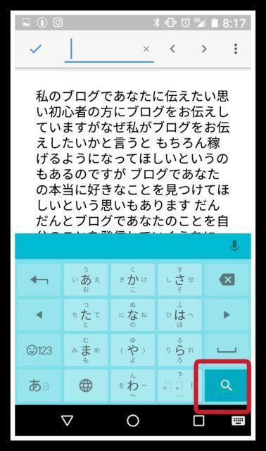 f:id:wakuwakusetuyaku:20170611084314j:plain