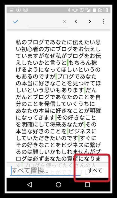 f:id:wakuwakusetuyaku:20170611084315j:plain