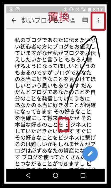 f:id:wakuwakusetuyaku:20170611084317j:plain