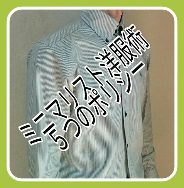f:id:wakuwakusetuyaku:20170614060933j:image