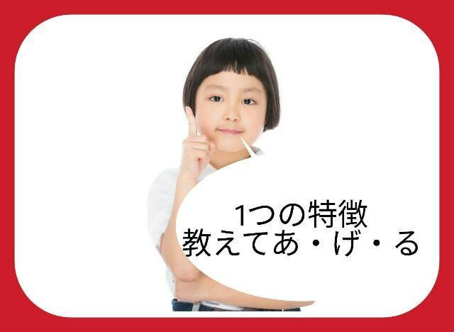 f:id:wakuwakusetuyaku:20170616074611j:image