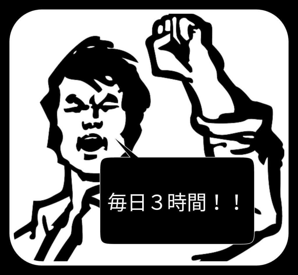 f:id:wakuwakusetuyaku:20170616200810j:plain