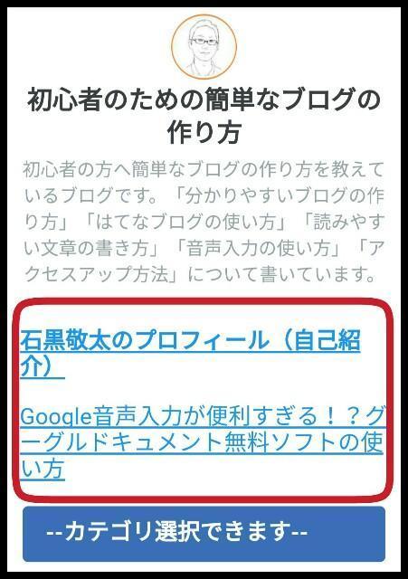 f:id:wakuwakusetuyaku:20170616225600j:plain