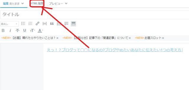f:id:wakuwakusetuyaku:20170616232827j:plain