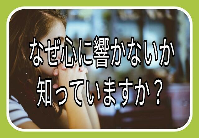 f:id:wakuwakusetuyaku:20170622061849j:image