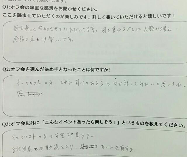 f:id:wakuwakusetuyaku:20170625102906j:image