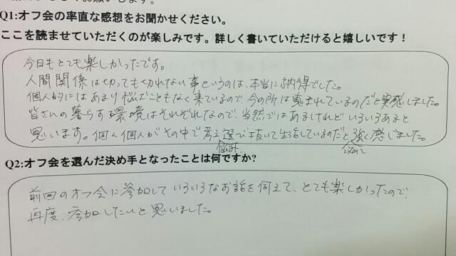 f:id:wakuwakusetuyaku:20170625102930j:image