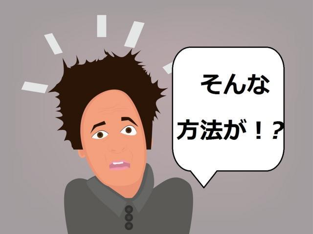 f:id:wakuwakusetuyaku:20170629070735j:plain