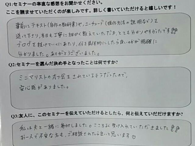 f:id:wakuwakusetuyaku:20170706055713j:image