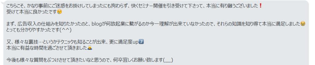 https://cdn-ak.f.st-hatena.com/images/fotolife/w/wakuwakusetuyaku/20170706/20170706191930.png