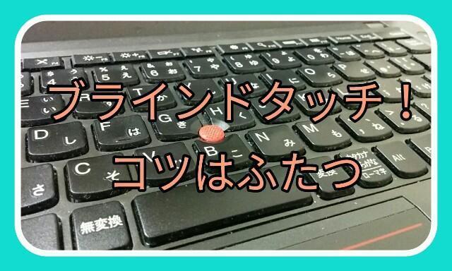 f:id:wakuwakusetuyaku:20170706211839j:image