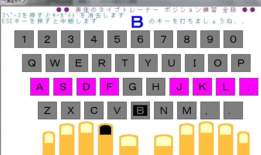 f:id:wakuwakusetuyaku:20170706212304p:plain