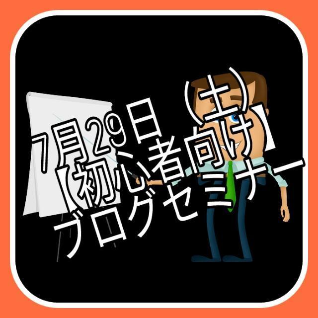 f:id:wakuwakusetuyaku:20170707070244j:image
