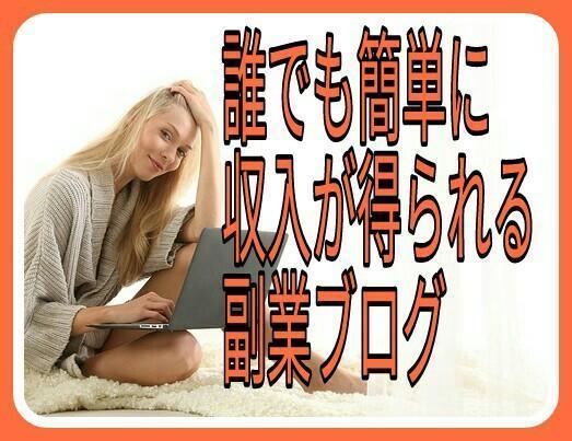 f:id:wakuwakusetuyaku:20170709224327j:image