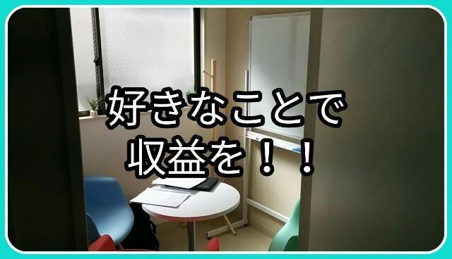f:id:wakuwakusetuyaku:20170715090837j:image