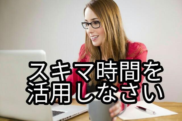 f:id:wakuwakusetuyaku:20170731061741j:image