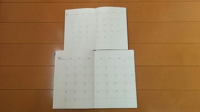 f:id:wakuwakusetuyaku:20170806095511j:image