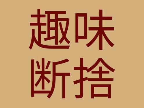 f:id:wakuwakusetuyaku:20170811190236j:image
