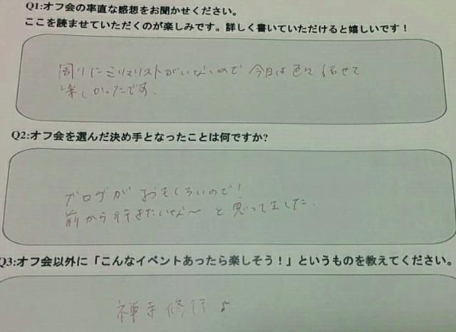 f:id:wakuwakusetuyaku:20170816214433p:plain