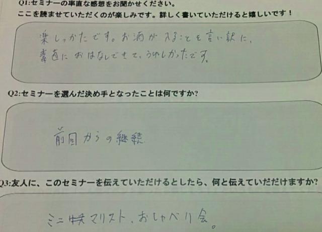 f:id:wakuwakusetuyaku:20170816214434p:plain