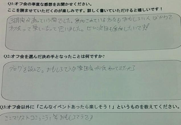 f:id:wakuwakusetuyaku:20170816214436p:plain