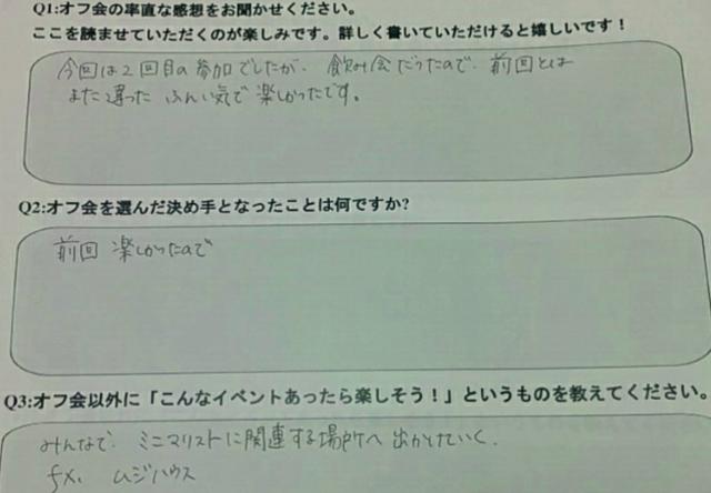 f:id:wakuwakusetuyaku:20170816214437p:plain
