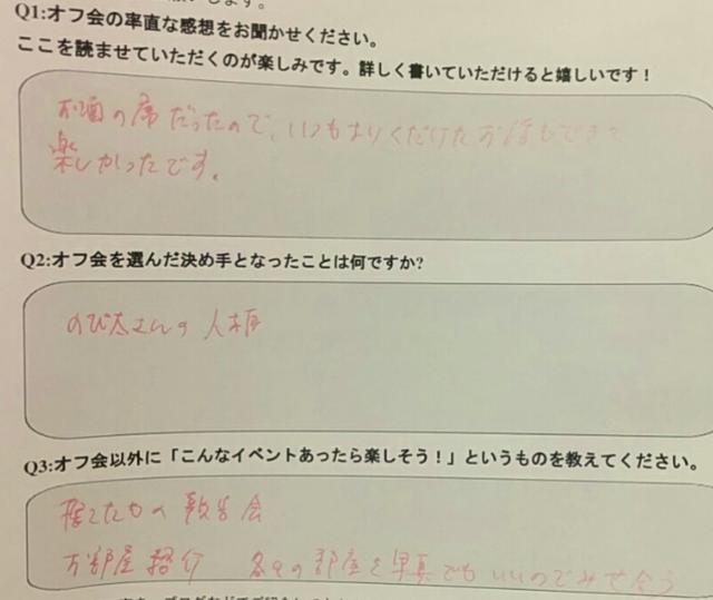 f:id:wakuwakusetuyaku:20170816214438p:plain