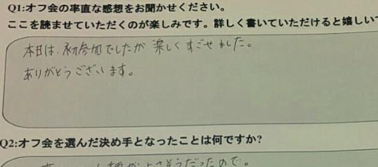 f:id:wakuwakusetuyaku:20170816220149p:plain